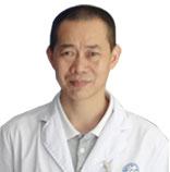 福州中科白癜风研究所主任